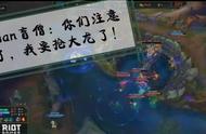 S9总决赛Tian盲僧抢龙:太神了,小天太猛了,师兄弟们都回来了,