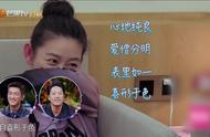 """凌潇肃写给考婆唐一菲""""大菲哥""""的信 把这辈子的成语都用上了"""