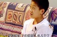 家有儿女:刘星经典语录:反正生下来就是当儿子的给谁当就一样!