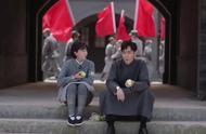 《惊蛰》大结局:陈山和余小晚在延安重逢,一起吃苹果