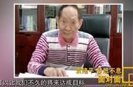 袁隆平英文致辞走红,快90岁的他还在为这两个梦想忙碌