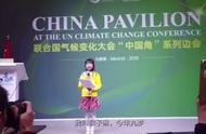 9岁中国成都女孩联合国全英文演讲