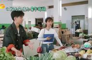 杨紫买菜 英语不够声音形体来凑:咕咕咕 王俊凯都要怀疑人生了