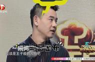 李响演过皇上,自己却不知道,一看短片都要笑岔气了!