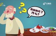 应对阿尔茨海默症要早发现早治疗,那如何预防这种病的发生呢?