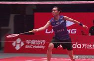 女单决赛集锦,陈雨菲登顶世界第一