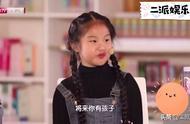 嗯哼太有梗了吧:我不会有孩子的,杜江最后一句XSWL哈哈哈!