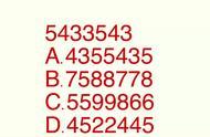 公务员考试行测真题解析,这个题目都是数字,规律是什么