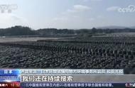 """台风""""海贝思""""袭日致55袋核污染物被水冲走"""