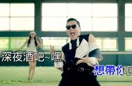 当野狼disco遇上江南style,毫无违和感哈哈哈哈哈