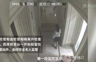 孙杨事件视频 第3波