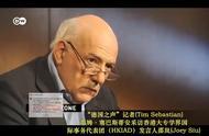 完整视频值得一看!乱港分子被德国记者怼到语无伦次