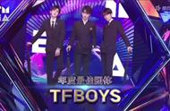 #2019腾讯音乐娱乐盛典#恭喜TFBOYS获得年度最佳团体荣誉