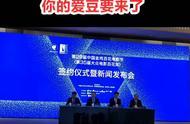 定了!第29届金鸡百花电影节将在郑州举行