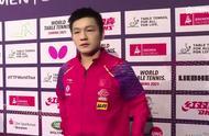 樊振东夺赛季首个公开赛冠军:今天的表现就是对外界最好回应