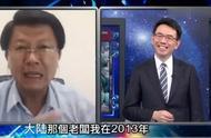 台湾节目:大陆的市场真的那么大吗?台湾学者:毋庸置疑!