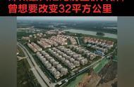 郑州最大烂尾别墅群开拆 曾想要改变32平方公里,现场一片废墟