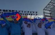 北京冬奥会和冬残奥会赛会志愿者全球招募今日启动