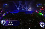 2019TMEA#腾讯音乐娱乐盛典 #张靓颖用音乐为观众带去美好享受