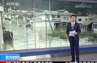 """强台风""""海贝思""""致东日本严重受灾 福岛核辐射污染物被洪水冲走"""