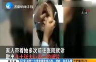 河南一女孩眼睛里被塞纸片,涉事校长及班主任被处理