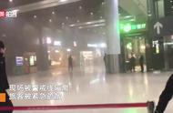 西安咸阳国际机场T3航站楼冒出大量烟雾 经查冒烟点为微型睡眠屋