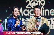 朱丹主持多次口误,王耀庆说漏嘴被消音,今年的时尚盛典怎么了?