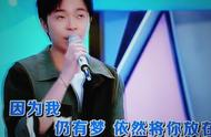 """快乐大本营吴青峰对唱情歌""""当爱已成往事""""原来这么好听"""
