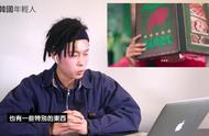 韓國年輕人看蔡依林,《怪美的 UGLY BEAUTY》的反應 ,太逗了