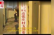 """山东小伙张雪领杭州跳河救人遇难被追授为""""见义勇为勇士"""""""