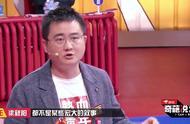 《奇葩说》新奇葩梁秋阳为好人鸣不平,获得大赞!