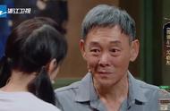李光复老师与关晓彤重演《搭错车》,哭戏表演感染力太强
