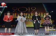 国剧盛典: 郑晓龙导演四位女主角同台,真有眼光