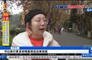 """第六届""""中国电视好演员""""年度盛典即将在成都举行"""