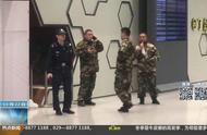 西安咸阳国际机场T3航站楼出现烟雾 机场:冒烟点为一微型睡眠屋