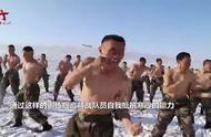 """【第一军视】零下15摄氏度 武警特战队员上演""""雪地洗澡"""""""