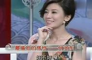 贾静雯回应赵文卓和甄子丹矛盾事件,称:我眼中的赵文卓最敬业!