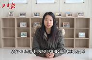 長江評論|中小學春秋假要來了,孩子去哪兒?