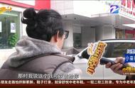 杭州:残疾小伙年收入20万,给心仪女孩全款买房,现在后悔了