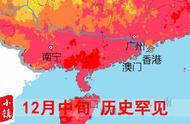 暖冬爆发!权威数据:南方温暖历史罕见,局部逼近32℃或重返夏天
