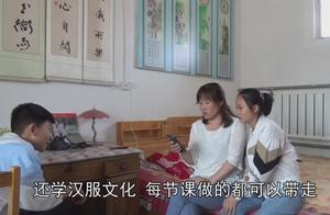 女儿想学汉服文化礼仪,学费要花700元,妈妈不知该不该让她去