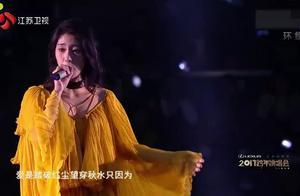 周华健,张碧晨合唱《神雕侠侣》主题曲,现场太劲爆了!