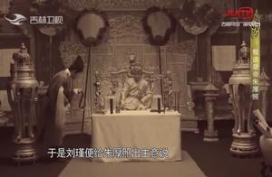 刘瑾为了一己私利,竟然帮助意图造反的宁王恢复护卫权,这是为何