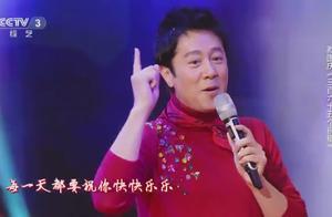 2018我要上春晚 蔡国庆重唱经典《365个祝福》