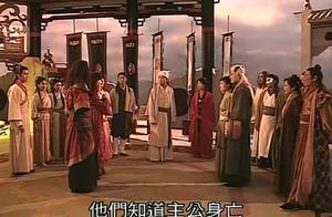 布衣神相:武林浩劫已过,各大高手纷纷归隐山林,叶梦色当上宫主