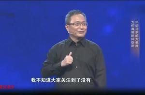 武汉大学教授6分钟幽默演讲  观众笑坏了