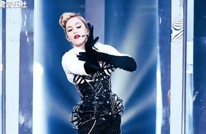 麦当娜超震撼视听现场演唱《Vogue》火辣性感风靡全球,太经典!
