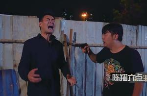 陈翔六点半:闰土被抢劫,身上没钱,打电话借钱给朱小明!