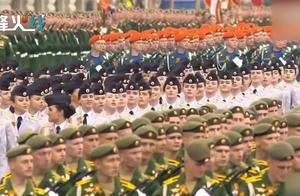 俄罗斯红场阅兵女兵方队惊艳亮相 身材挺拔面容姣好超抢镜