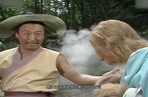 西游记中有一位凡人,菩提祖师想要收他为徒,但被他一口回绝!